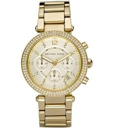 Dámske hodinky Michael Kors - TimeStore.sk 36bd9db2c8