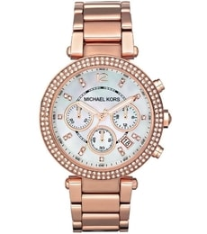 TimeStore.sk - predaj hodiniek 86e6174a7d